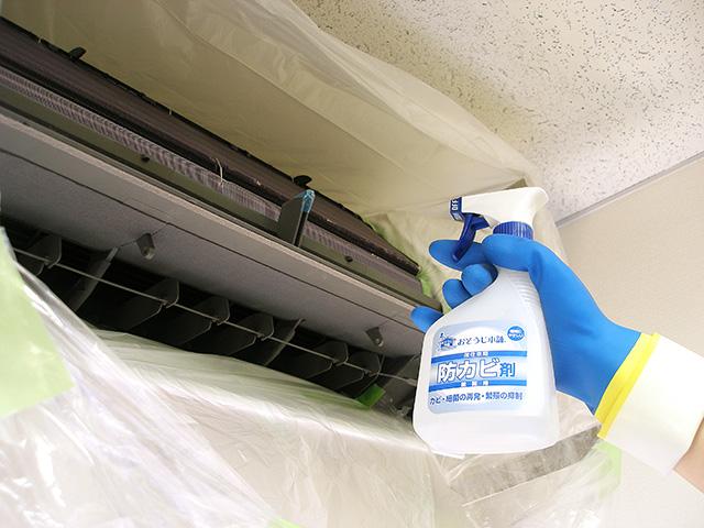 Помойте внутреннюю часть кондиционера с помощью мойки высокого давления.