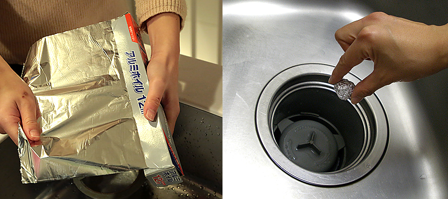 キッチンの排水口はアルミホイルが有効